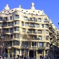 Antoni Gaudí · Arquitectura Modernista en Barcelona